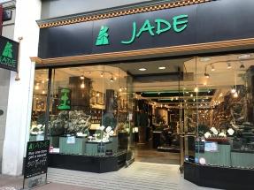 Jade storefront