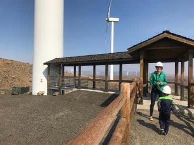 Turbine #C2